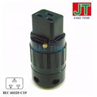 Audio Connector C19 鍍金歐規音響級電源插座